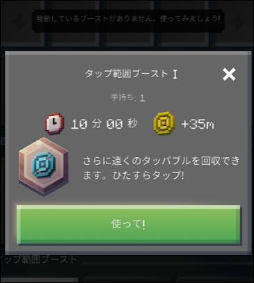f:id:apicode:20200308140144p:plain