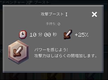f:id:apicode:20200308142231p:plain