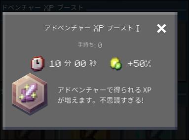 f:id:apicode:20200308142258p:plain