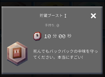 f:id:apicode:20200308142325p:plain