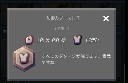 f:id:apicode:20200308142604p:plain