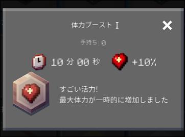 f:id:apicode:20200308142744p:plain