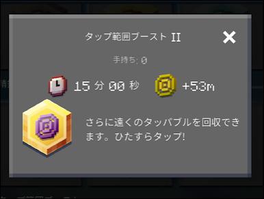 f:id:apicode:20200308142945p:plain