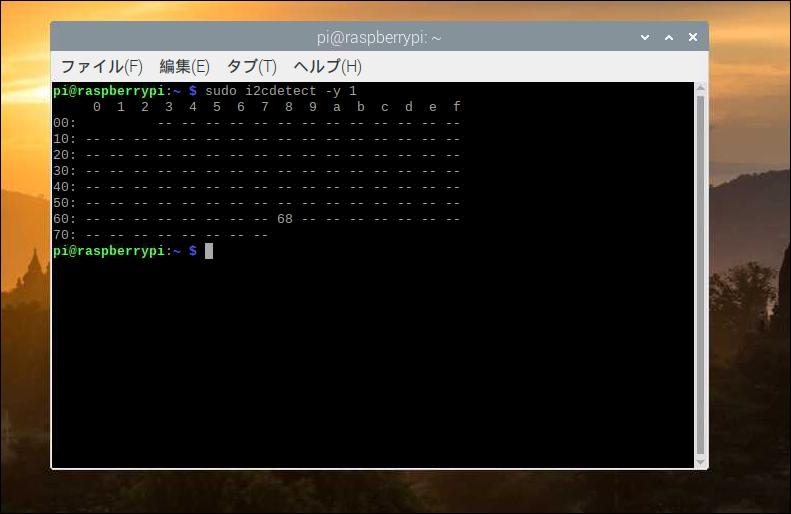 f:id:apicode:20200309161614p:plain