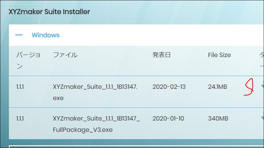 f:id:apicode:20200310103802p:plain