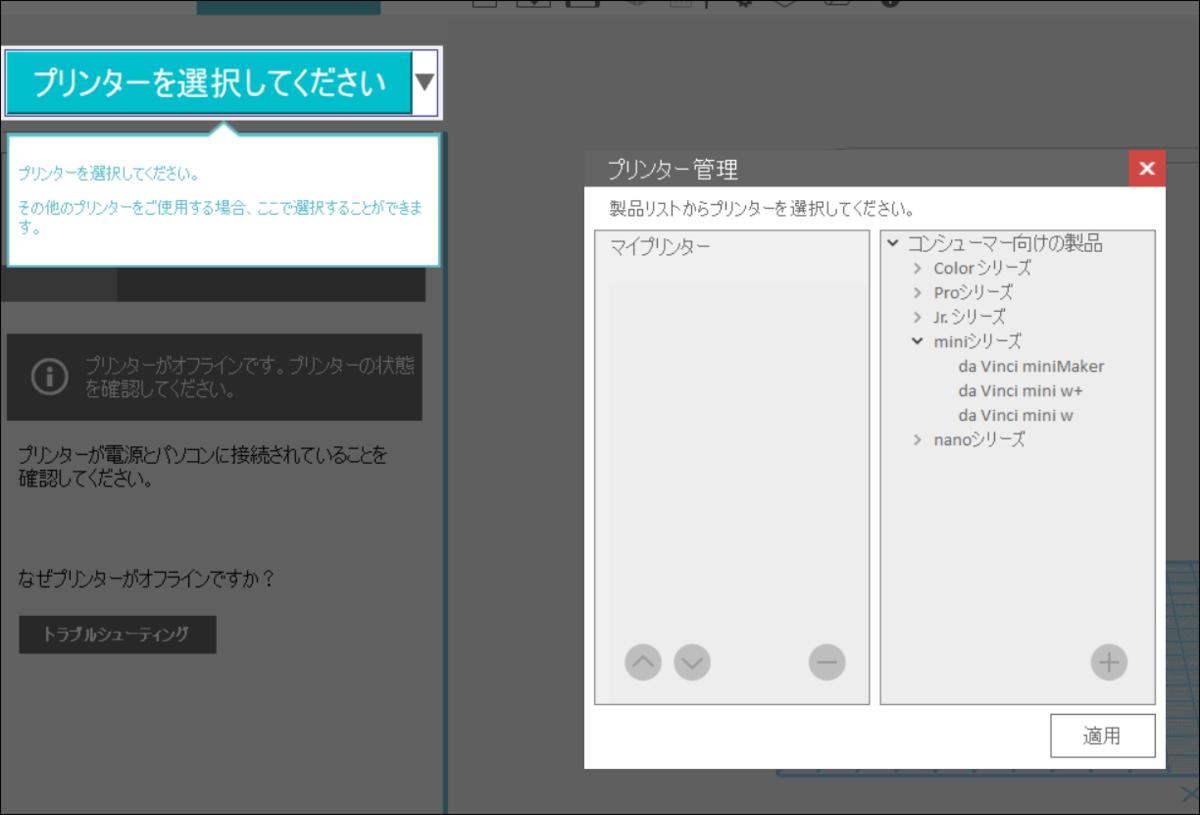 f:id:apicode:20200310103813p:plain