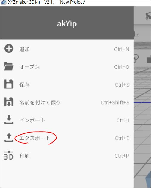 f:id:apicode:20200310150727p:plain