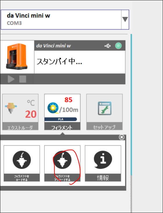 f:id:apicode:20200310160218p:plain