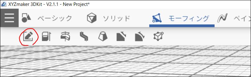 f:id:apicode:20200310161625p:plain