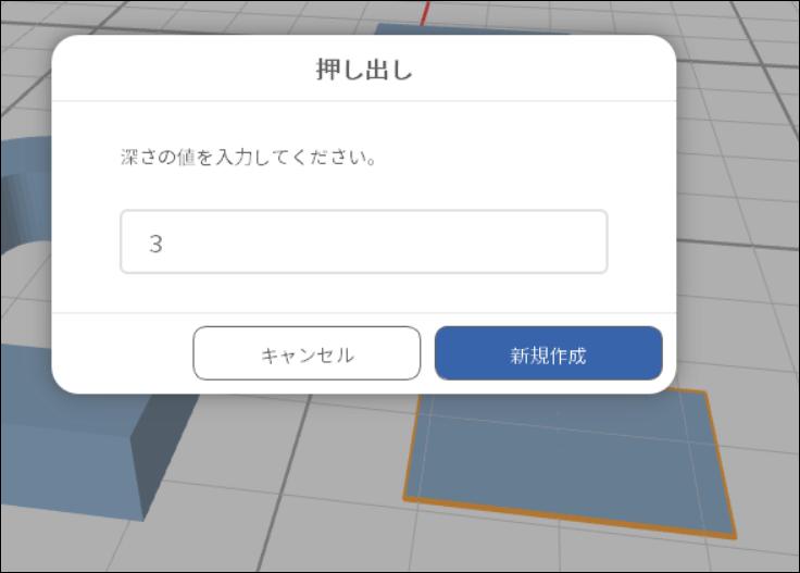 f:id:apicode:20200310161724p:plain