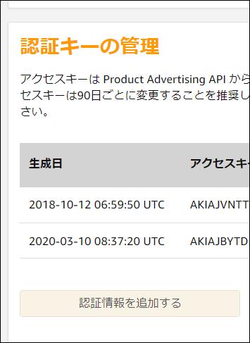 f:id:apicode:20200311092124p:plain