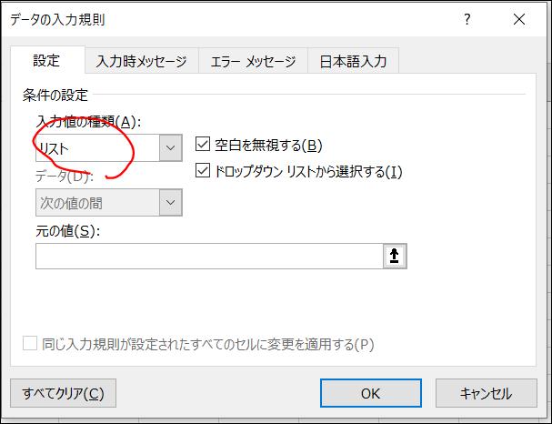 f:id:apicode:20200311095447p:plain