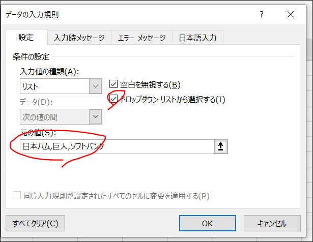 f:id:apicode:20200311095626p:plain