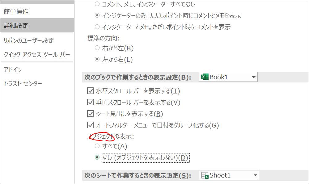 f:id:apicode:20200311100620p:plain