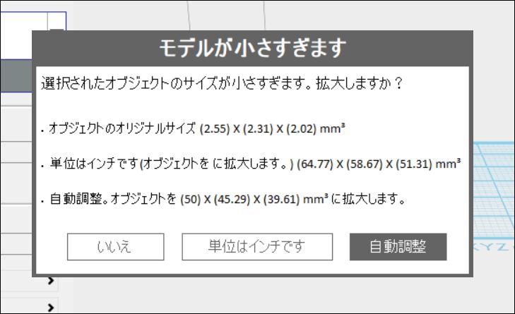 f:id:apicode:20200315170908p:plain