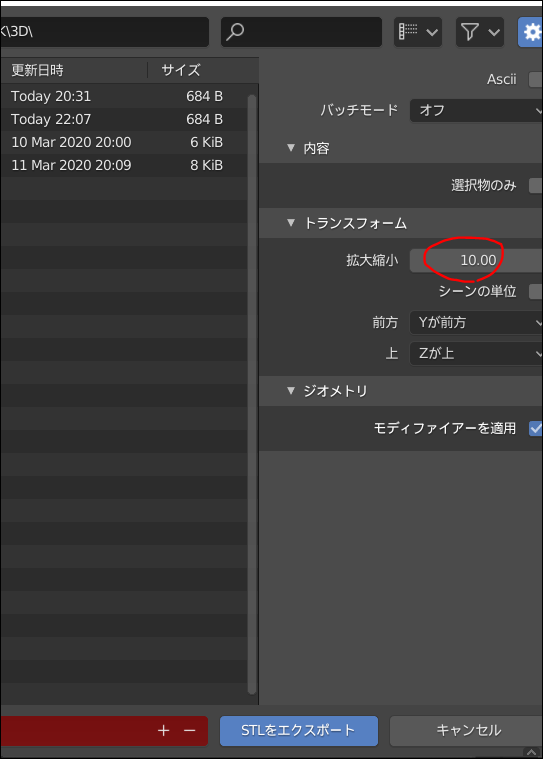 f:id:apicode:20200315220909p:plain