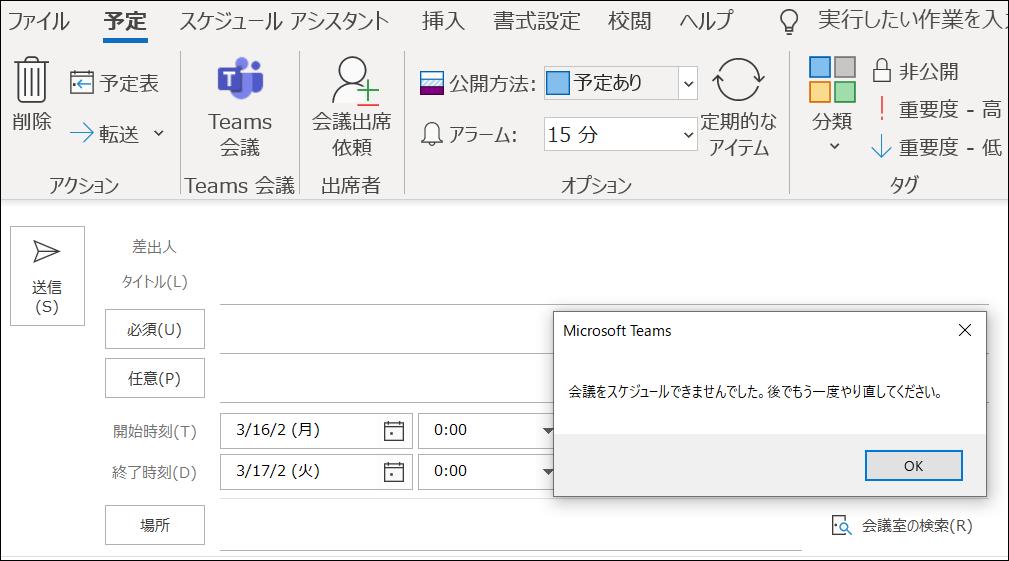 f:id:apicode:20200316100953p:plain