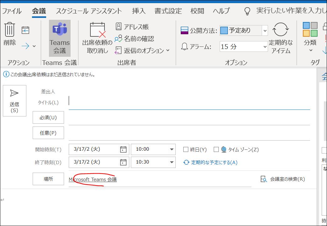 f:id:apicode:20200316100957p:plain