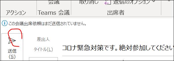 f:id:apicode:20200316101001p:plain