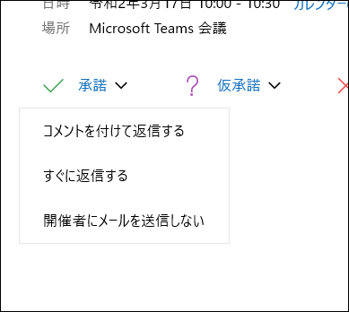 f:id:apicode:20200316101839p:plain