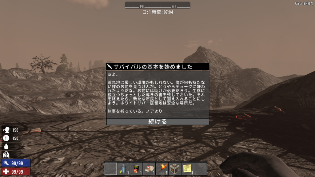 f:id:apicode:20200317153136p:plain