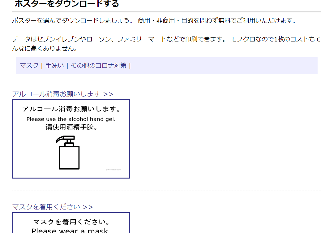f:id:apicode:20200318090959p:plain