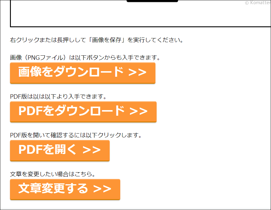 f:id:apicode:20200318091035p:plain