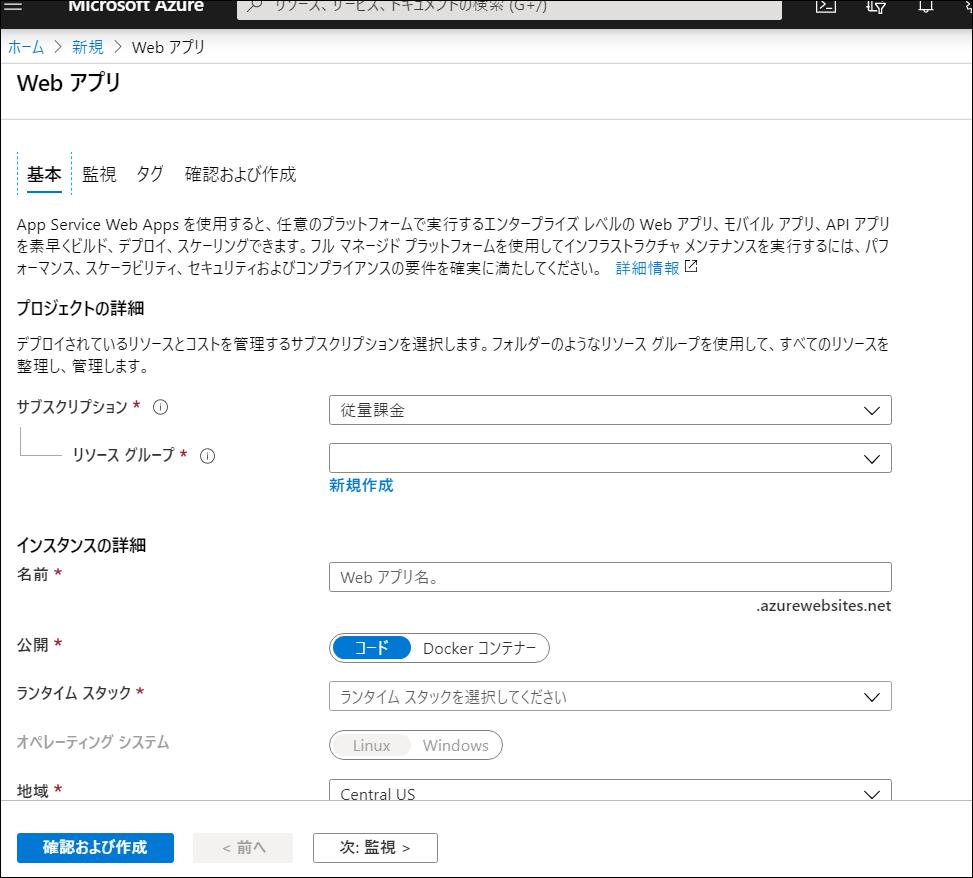 f:id:apicode:20200319200828p:plain