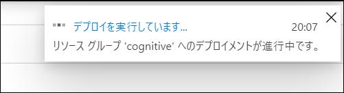 f:id:apicode:20200319200836p:plain