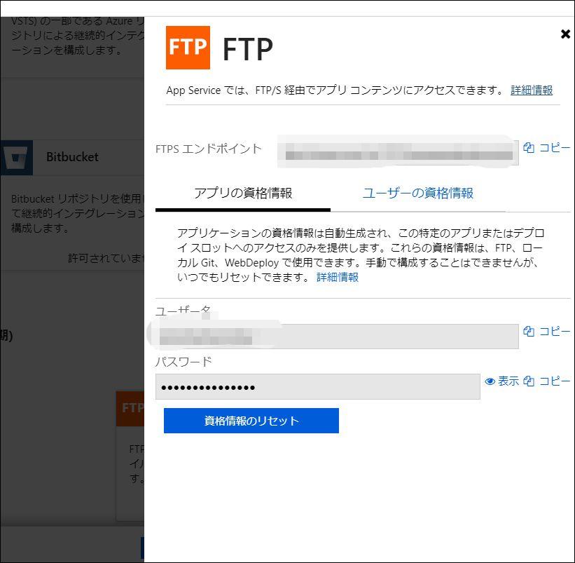 f:id:apicode:20200319205434j:plain