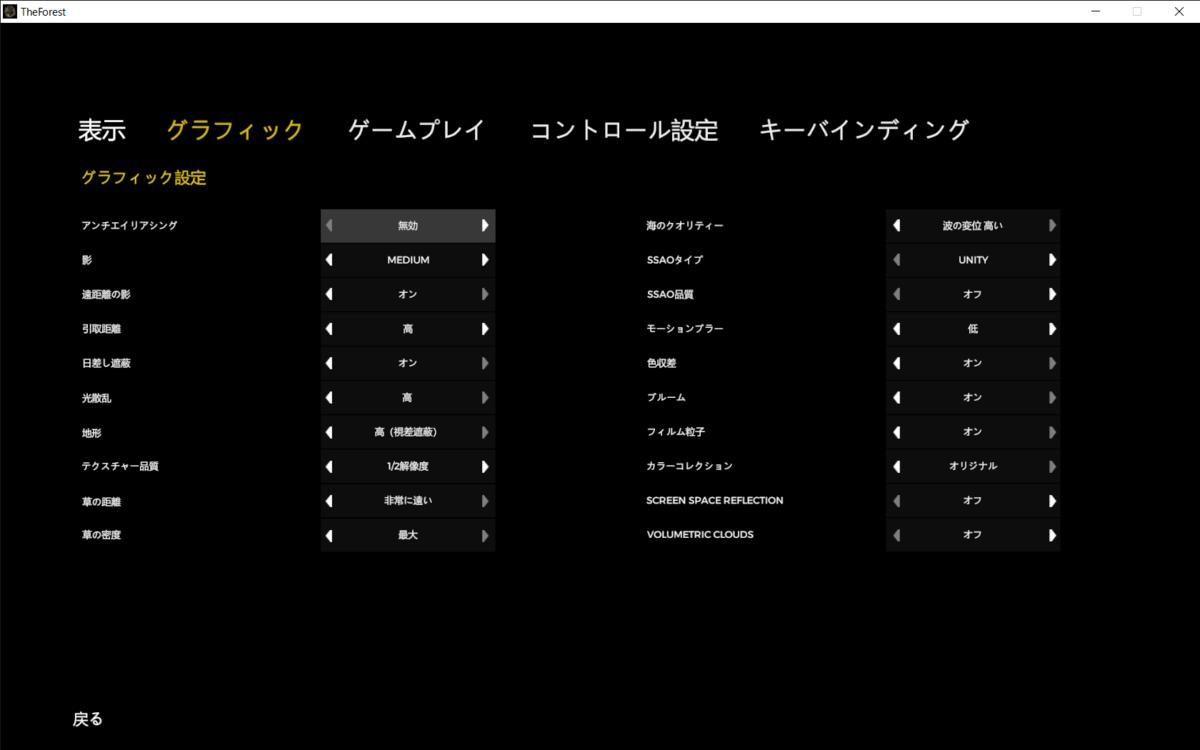 f:id:apicode:20200320182303p:plain