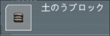 f:id:apicode:20200321104507p:plain