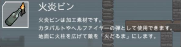 f:id:apicode:20200321105247p:plain
