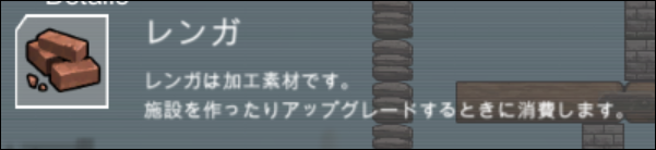 f:id:apicode:20200321105408p:plain