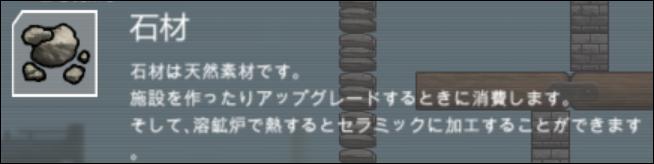 f:id:apicode:20200321105650p:plain