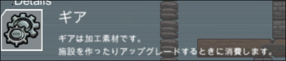 f:id:apicode:20200321105817p:plain