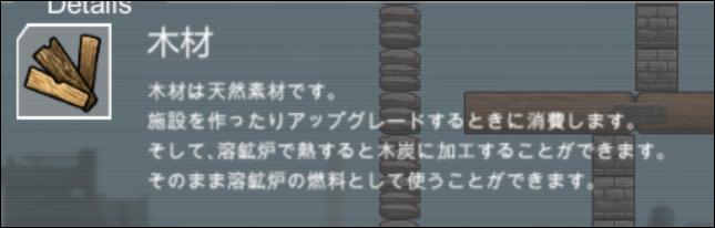 f:id:apicode:20200321105906p:plain