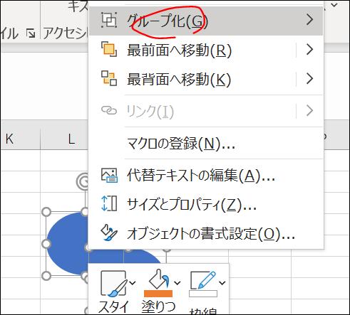 f:id:apicode:20200322100635p:plain