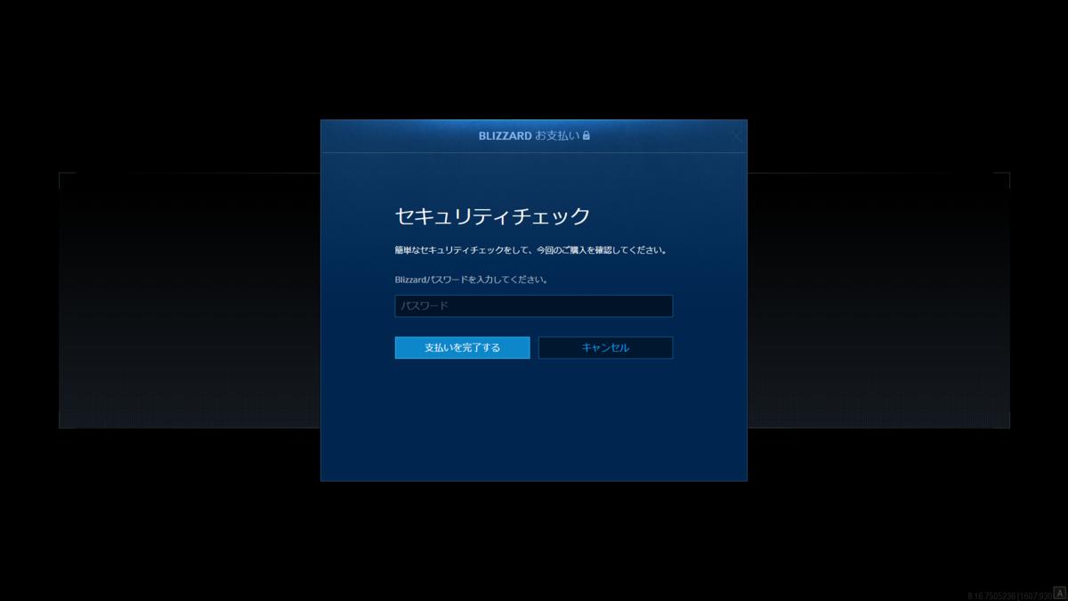 f:id:apicode:20200323095646p:plain