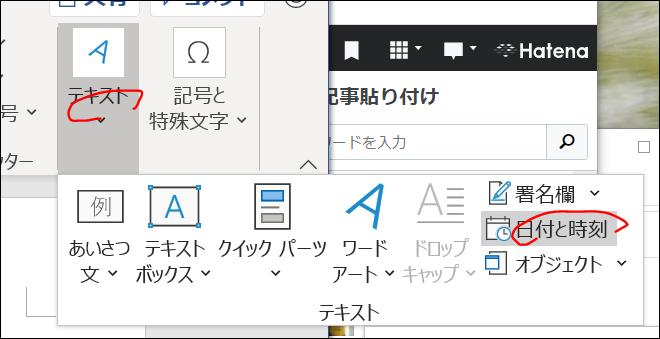 f:id:apicode:20200326173239p:plain