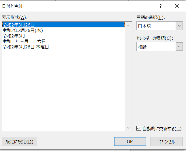 f:id:apicode:20200326173348p:plain