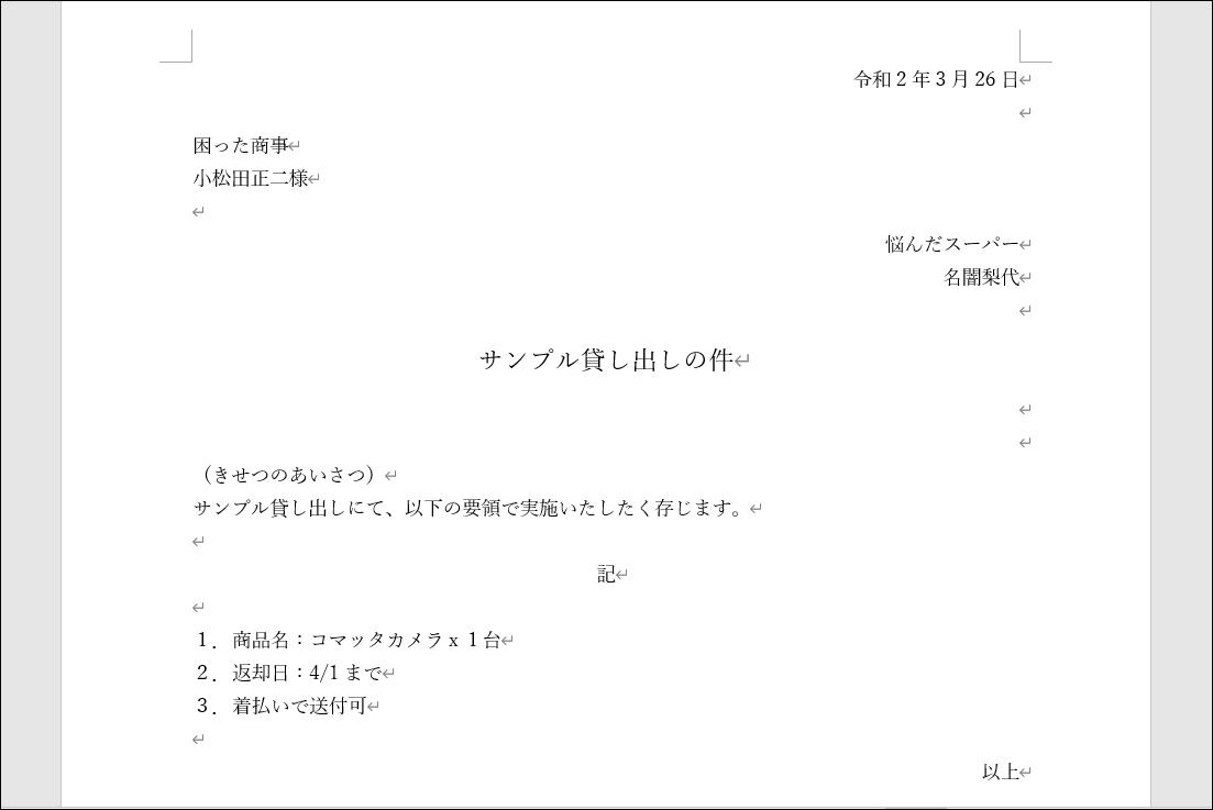 f:id:apicode:20200326173906p:plain