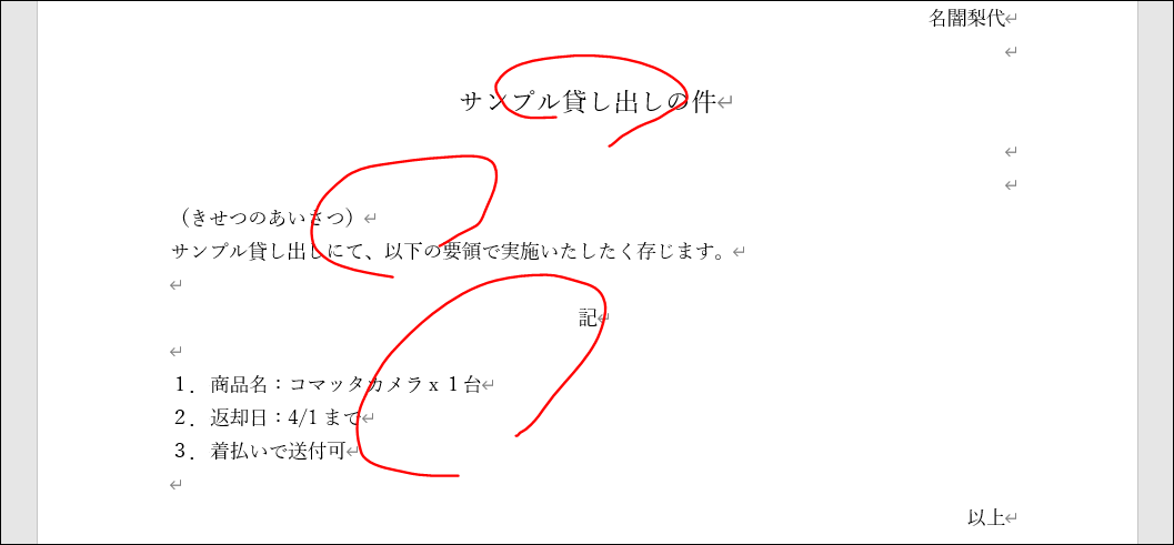 f:id:apicode:20200326174119p:plain