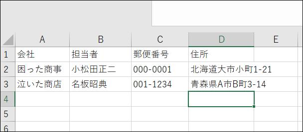 f:id:apicode:20200326175028p:plain
