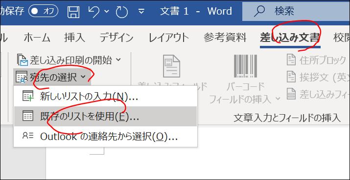 f:id:apicode:20200326175122p:plain