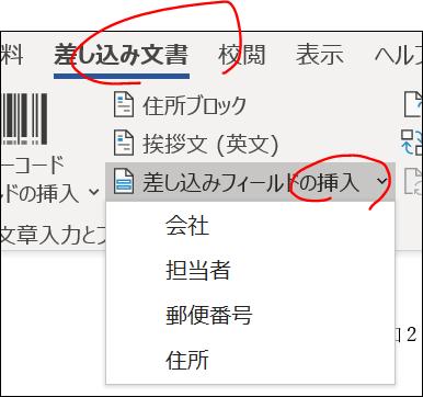 f:id:apicode:20200326175346p:plain