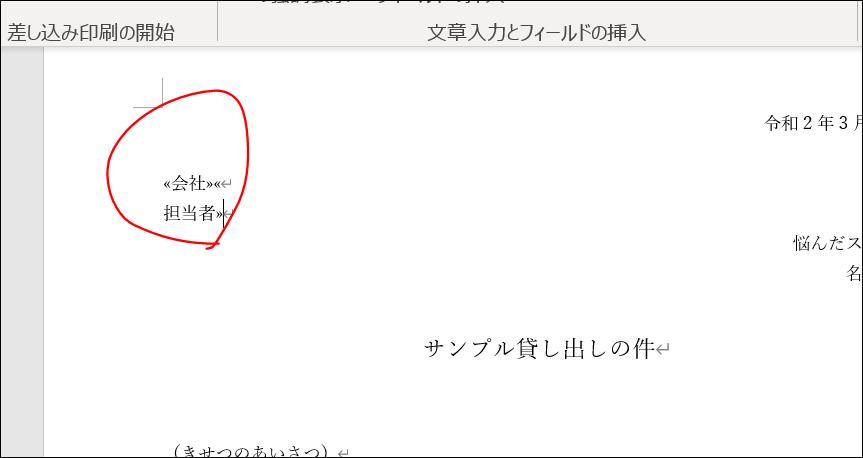 f:id:apicode:20200328092401p:plain