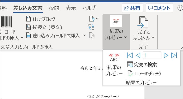 f:id:apicode:20200328092404p:plain