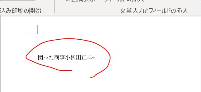 f:id:apicode:20200328092408p:plain