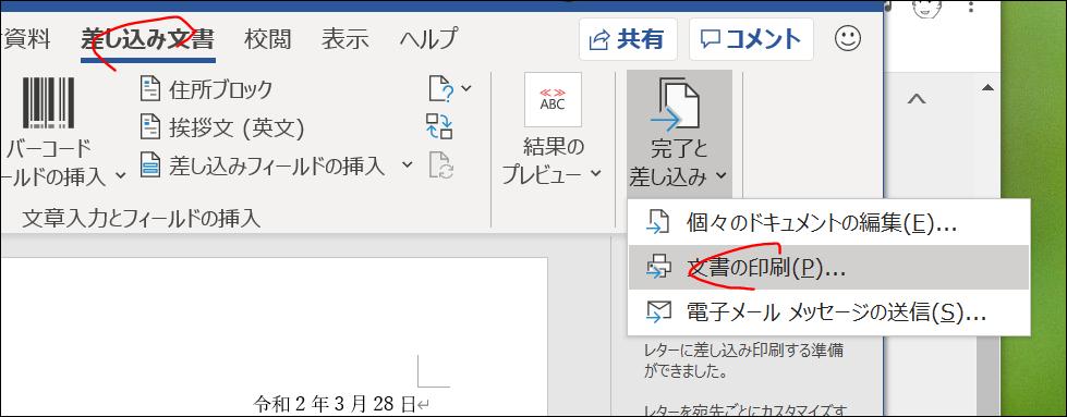 f:id:apicode:20200328093059p:plain